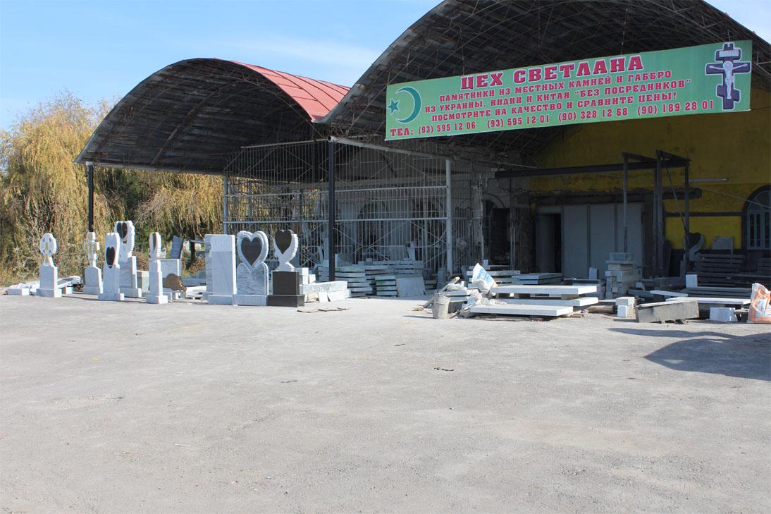 Изготовление и установка надгробных памятников ташкенте изготовление надгробных памятников в актобе
