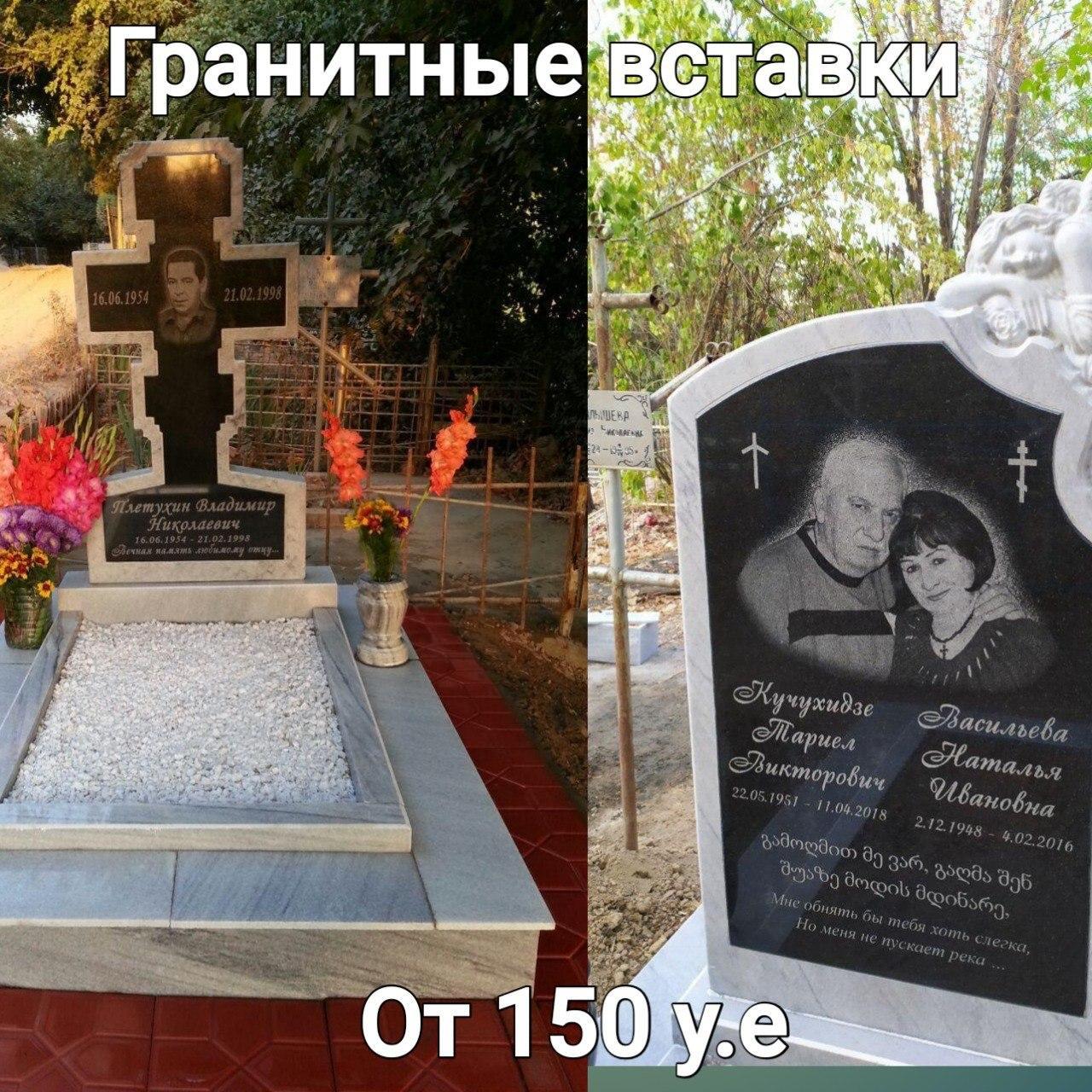 photo_2020-03-25_21-21-20