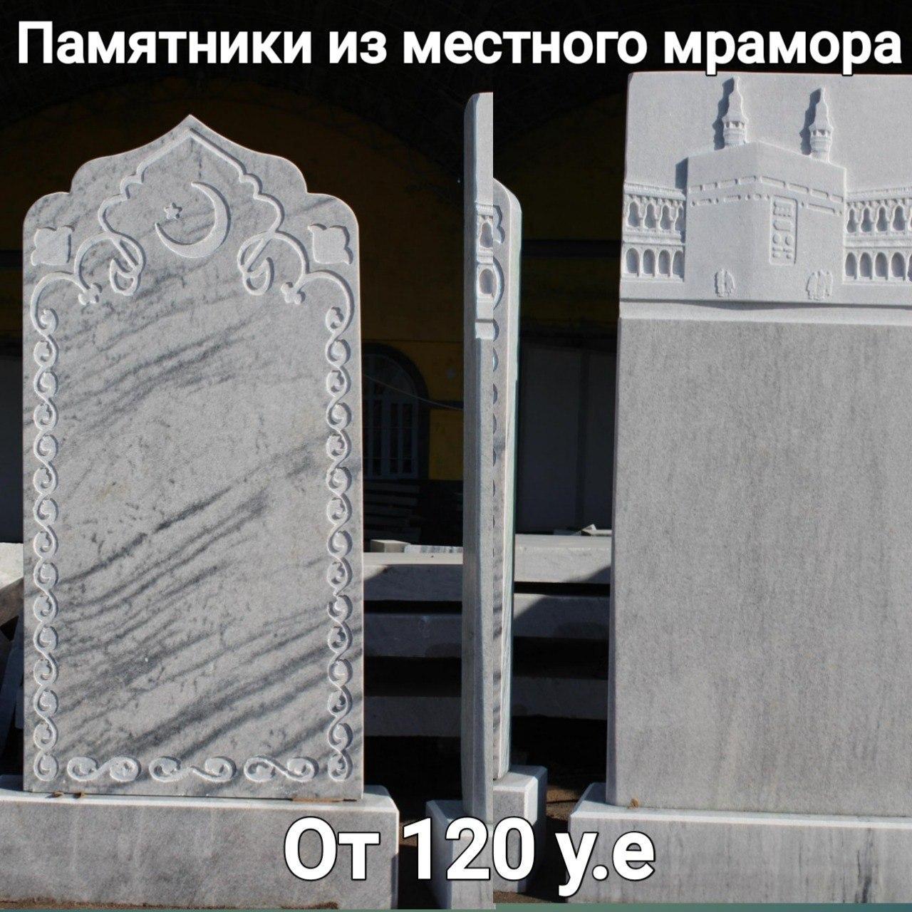 photo_2020-03-25_21-21-45