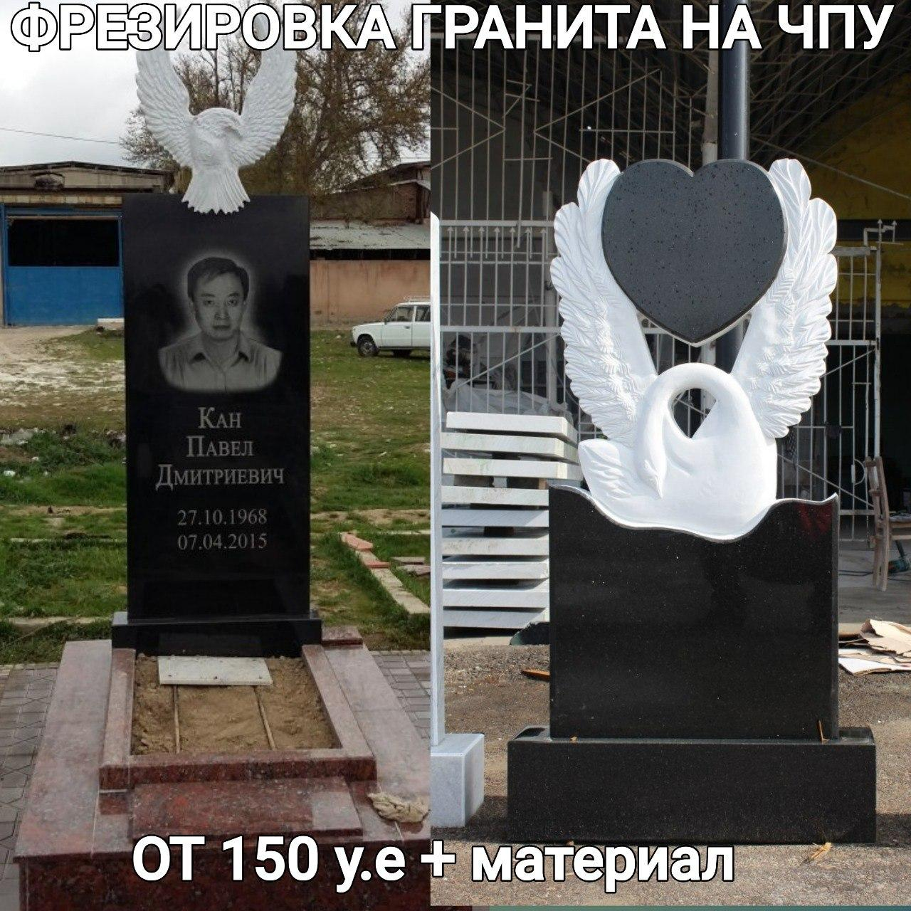 photo_2020-03-25_21-22-04